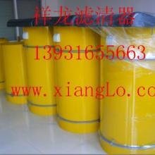 供应用于空气过滤|发动机过滤|油过滤的混凝土搅拌站设备上面用的除尘器图片
