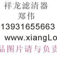 中联重科KBH0922滤芯图片