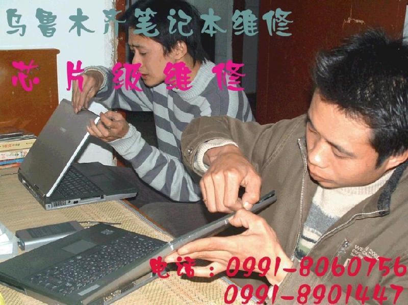 新疆乌鲁木齐sun服务器维修站点09912836646