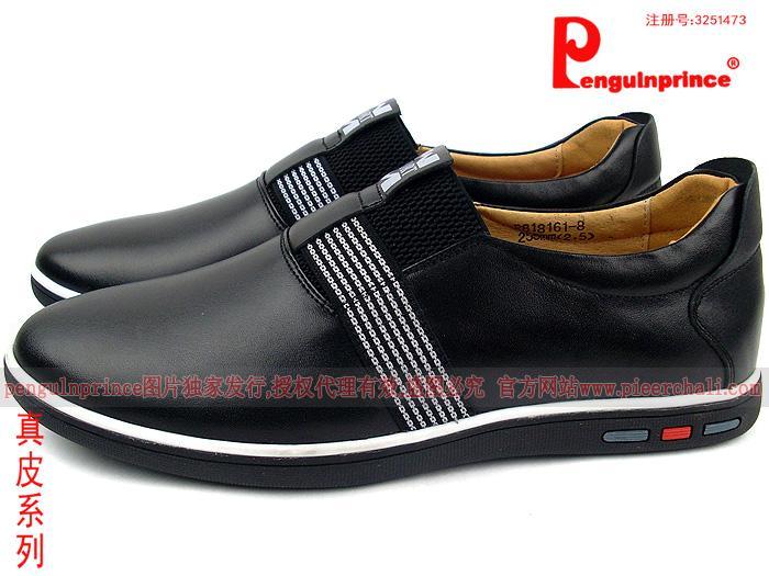 新款皮尔查里真皮软面软底休闲男鞋图片