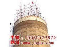 宁夏混凝土烟囱拆除公司