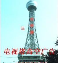 宾阳高空作业公司,上林高空作业公司,马山高空作业公司 宾阳烟囱拆除、烟囱新建公司 宾阳烟囱拆除、烟囱新建作业公司图片
