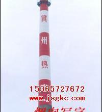 供应江苏高空防腐公司烟囱防腐、炉架防腐、爬梯护网刷油漆防腐批发