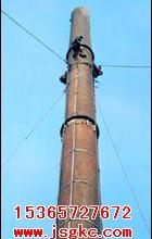 抚州烟囱拆除、维修批发