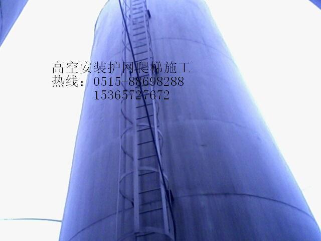 供应冷却塔栏杆安装防腐,高空安装公司