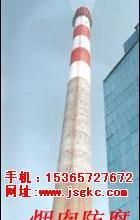 铁塔钢架防腐