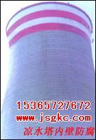 武鸣高空作业公司,邕宁高空作业公司,横县高空作业公司 武鸣烟囱拆除、高空作业公司