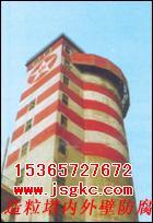 供应烟囱专业拆除公司