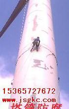 兖州烟囱拆除、高空作业公司