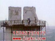 晋城市高空拆除水泥烟囱图片