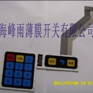 供应电子称平键薄膜开关生产厂家