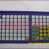 供应电子衡器薄膜面贴面板生产商价格