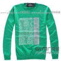 供应韩版男式卫衣批发网上批发男装卫衣