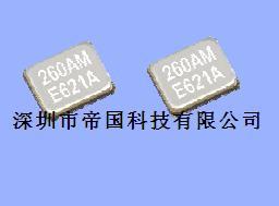 供应FA238V晶振石英晶振进口贴片