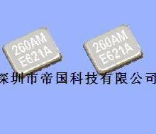供应FA238V晶振石英晶振进口贴片批发