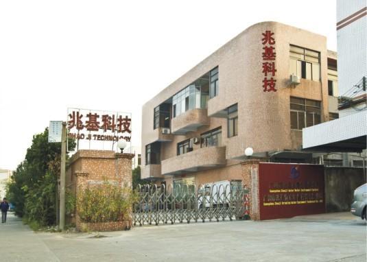 广州市兆基科技设备有限公司