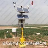 农业环境无线监测站
