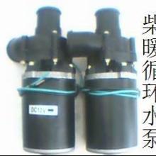 供应汽车燃油锅炉配件客车暖风配件循环水泵暖风机总成