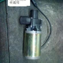 供应汽车暖风机循环水泵客车暖风机水泵加热器水泵