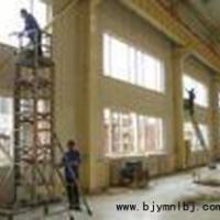 北京保洁公司大理石翻新以马内利保
