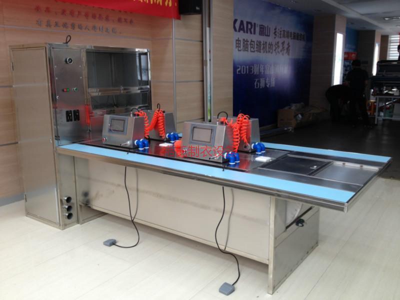 供应全自动定量充绒机,全自动定量充绒机厂家,广州全自动定量充绒机