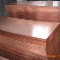 供应厂家供应T2-T3紫铜板价格优惠 T2紫铜管