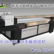 A2经济型万能木板彩色印刷设备图片