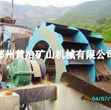 供应洗砂机械中原洗砂机械供应商|洗砂机械价格-郑州黄冶矿山图片