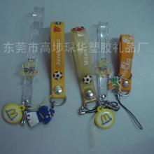 供应PVC手机挂件,PVC手机吊饰,PVC手机吊饰,PVC手机饰