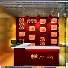 供应深圳茶餐厅装饰
