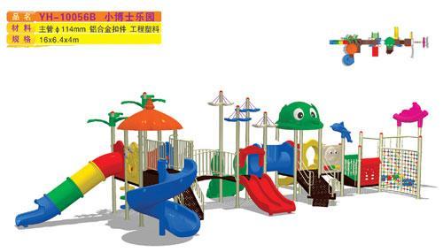江苏省玉河教玩具有限公司