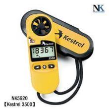 供应NK5920-NK3500风速气象仪