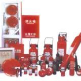 供应西区消防设备器材批发