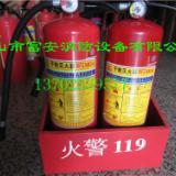 供应南区消防设备