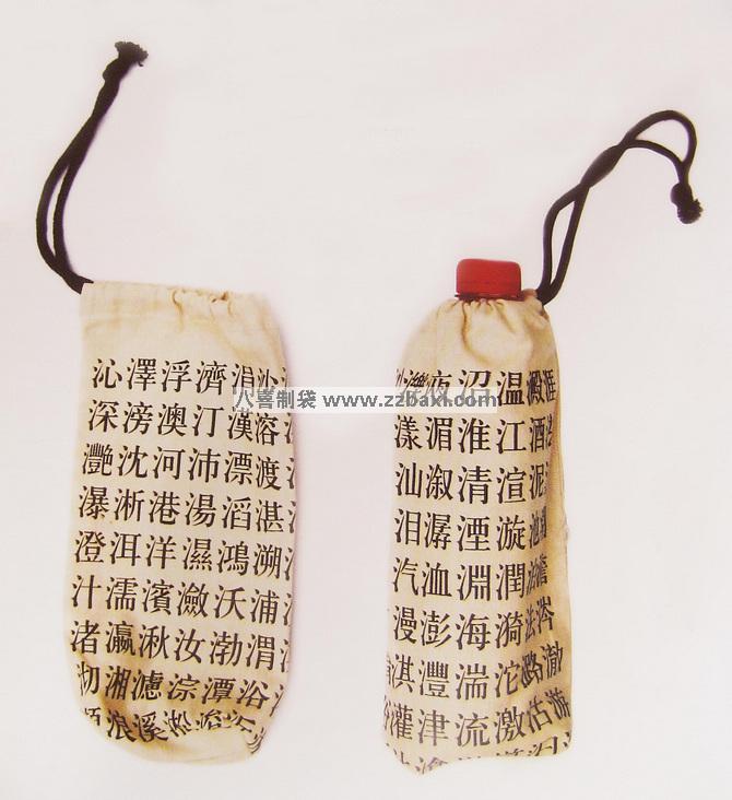 上海棉布袋定做牛津布袋棉布杂粮袋销售