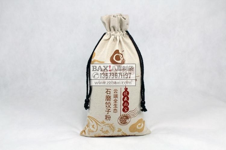 礼品杂粮袋帆布大米袋面袋厂家定做销售