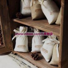 供应环保粮食袋环保大米袋定做设计