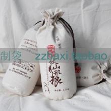 供应银川棉布大米袋银川定做棉布大米袋图片