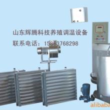 辽宁地区供应养殖取暖设备