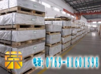 供应专业供应1100铝棒1100铝板 铝合金价格 铝合金牌号11