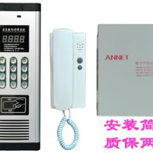 供应楼宇对讲门铃对讲电话对讲系统套装