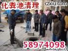 供应上海浦东金桥化粪池清理,清理化粪池,管道清洗,阴沟疏通,抽粪批发