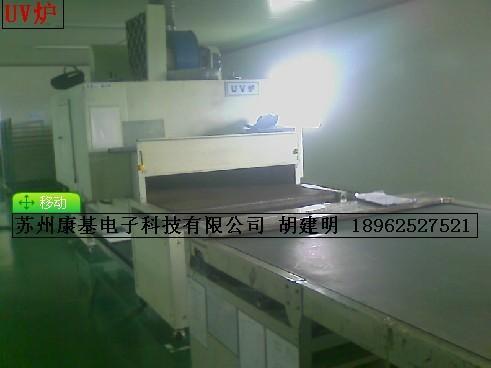 南京镁铝锌合金压铸灯饰配件喷漆高图片