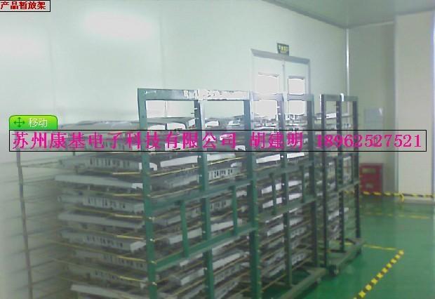 供应苏州喷漆苏州塑胶喷漆厂苏州压图片