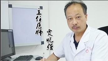 广州癫痫病医院哪里最好0广州癫痫专科医院