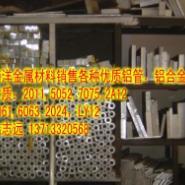 6063-T6铝管图片