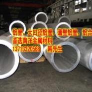 2024-T4铝管图片