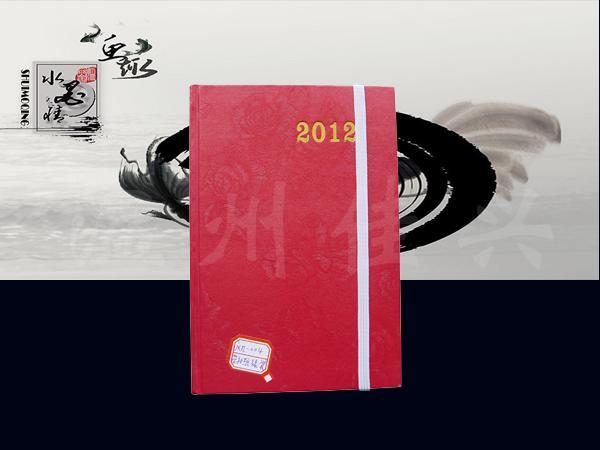 松紧带图片|松紧带样板图|胶化纸加松紧带2012年历本