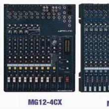 供应 山东专业放音设备 圣保罗MG-系列调音台