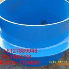 供应穿墙管/刚性防水套管/不锈钢金属软管批发